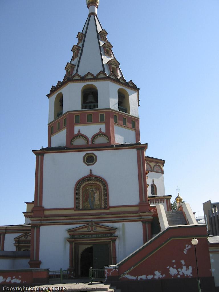 L'église orthodoxe Notre Dame de l'Épiphanie