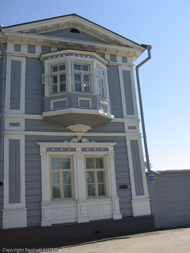 La maison Volkonski, musée des Décembristes