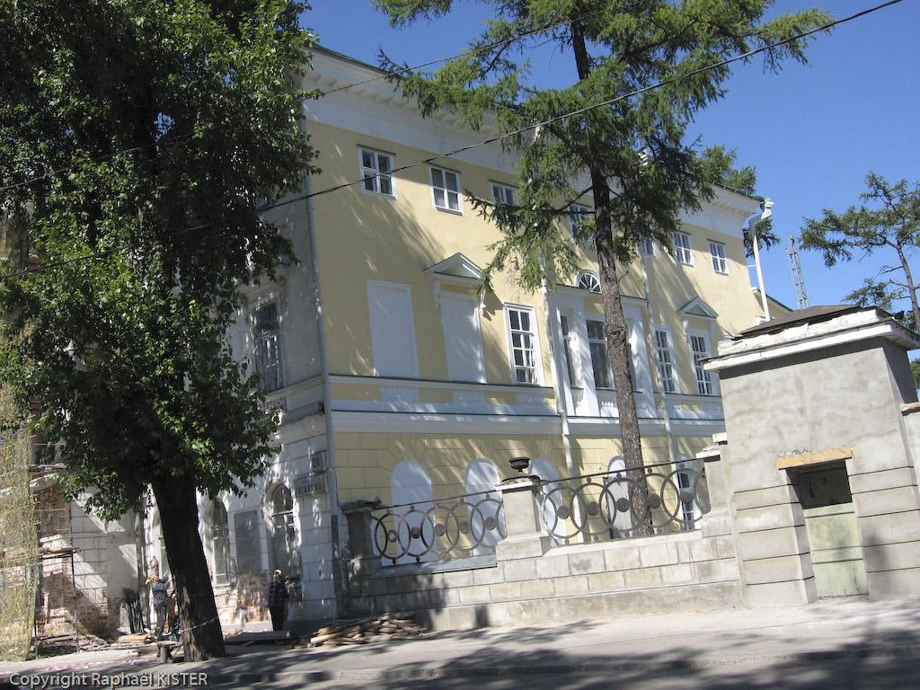 Maison dans le centre-ville d'Irkoutsk