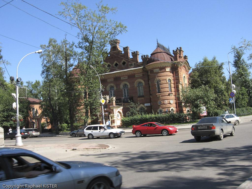 Centre-ville d'Irkoutsk - Musée