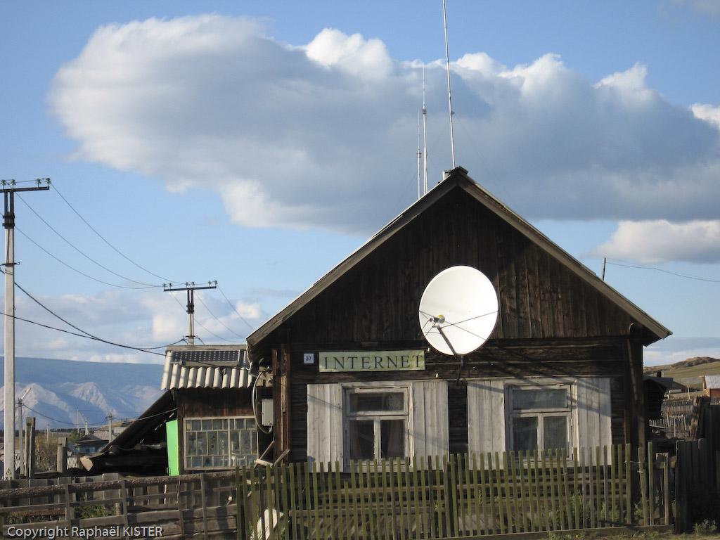 Maison dans le village Khugir